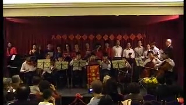 Qinghua School Anthem