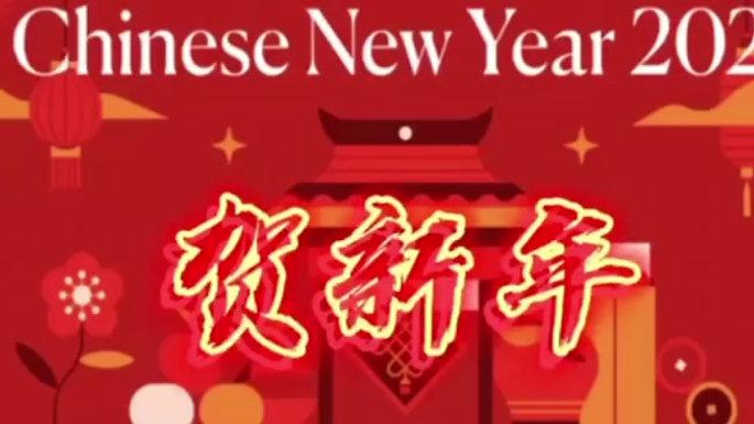 Chinese New Year Celebration 2021