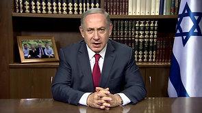 PM Benjamin Netanyahu's Message at the ZOA Dinner