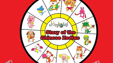 Story of the 12 Zodiac Animals
