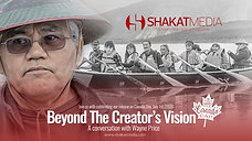 Beyond The Creator's Vision
