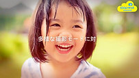 jp32_HappyCamU