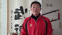 连云港市八卦掌研究会秘书长— 胡明泉