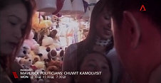 Mavericks of Asia Trailer