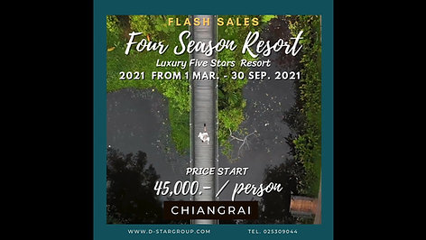 FOUR SEASON RESORT CHIANGRAI