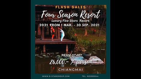 FOUR SEASON RESORT CHIANGMAI