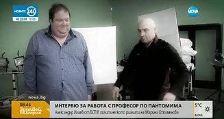ИНТЕРВЮ ЗА РАБОТА_ Кандидат-депутатът от левицата Александър Илиев
