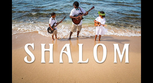 Shalom Lyric Video - HD 1080p