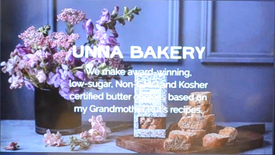 Butter Cookies Inspired by Grandma (Unna Bakery)