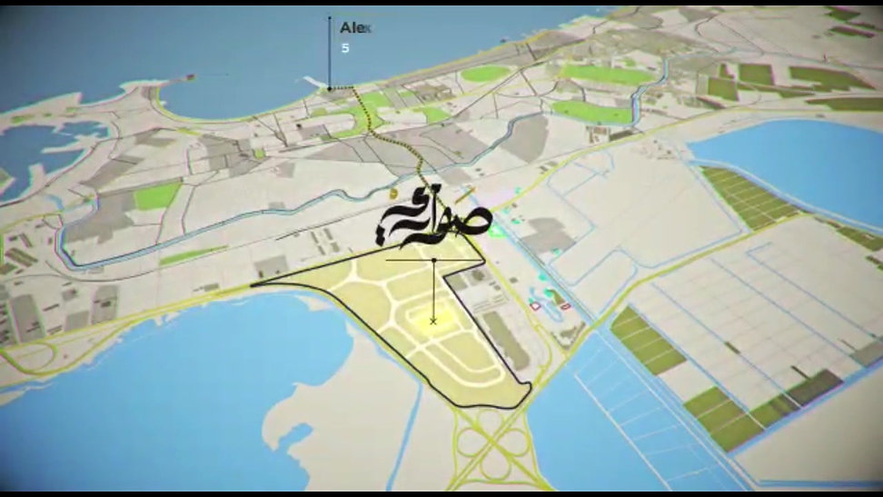 Sawary New Alexandria Location
