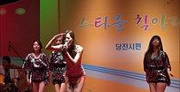 Su-Ah Jeong (live on stage)