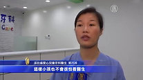 Pediatric oral health tips/兒童牙齒保健知識#2