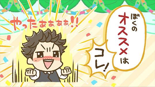 nobu_stamp_full_02 (1)