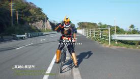 鹿児島県サイクリング周遊
