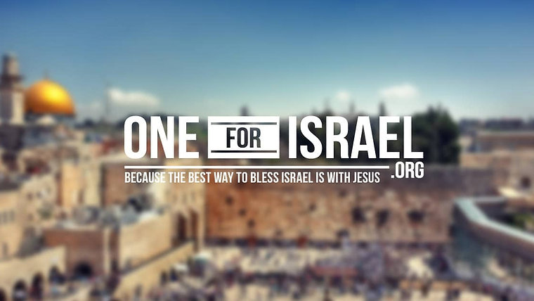 One for Israel