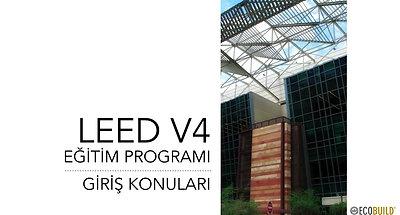 1-LEED GA V4