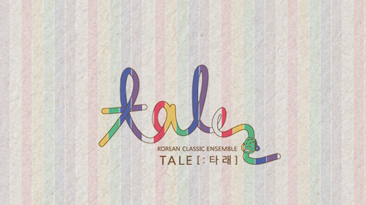 Korean Classic Ensemble TALE[:타래]