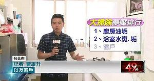 年代&壹電視