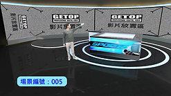 GETOP虛擬攝影棚出租-場景及功能預覽