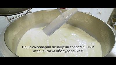 """Сыры """"Деревня сыроваров"""""""