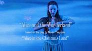 """Alice and the Wonderland"" by Mariia Yasynska"