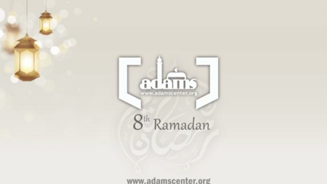 Night 8 - Ramadan Program Live Recitation, Tafseer & Dua - Juz 8