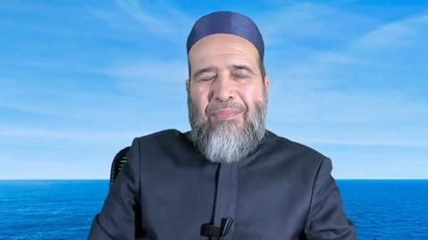 Daily Duaa | Ramadan 2020 - Day 9