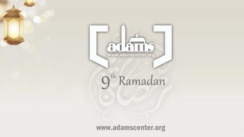 Night 9 - Ramadan Program Live Recitation, Tafseer & Dua - Juz 9