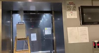 大廈升降機糟 | Ultra Mist 殺菌抗菌處理