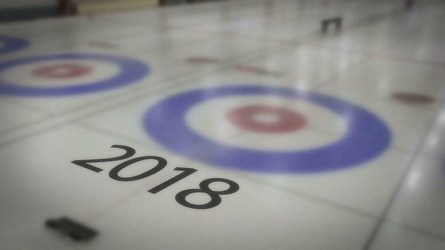 2018 Mixed Championships
