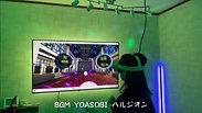YOASOBI ハルジオン