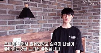 경일 전상영 학생 인터뷰