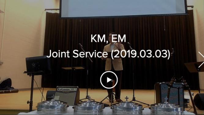EM Channel