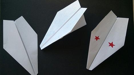 """Делаем """"Бумажный самолет"""""""
