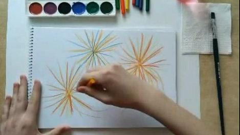 Рисуем праздничный салют