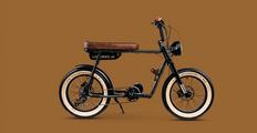 Loco Bike - Das edelste E-Bike 2020