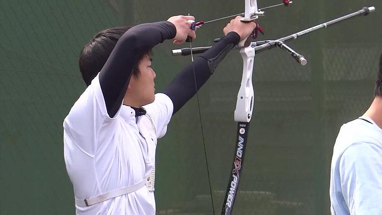Keio Archery
