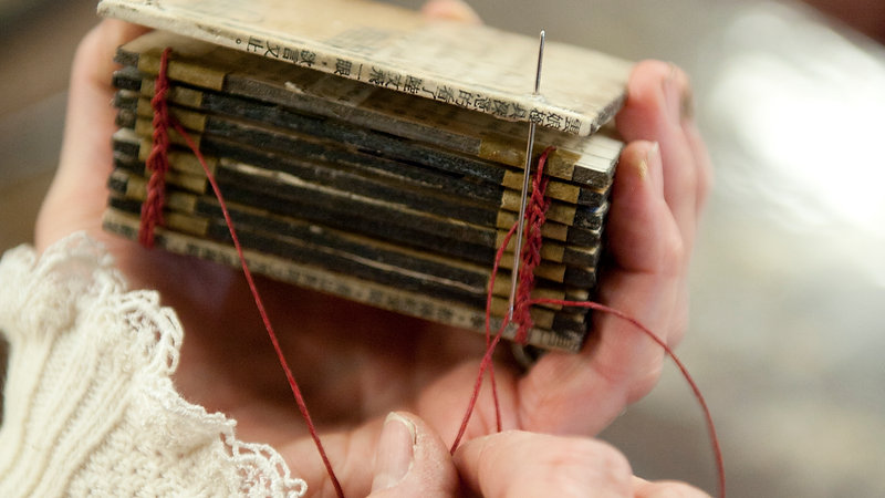 Between the Pages & The Coptic Stitch