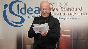 ИВАН АЛЕКСАНДРОВ, архитект & дизайнер: IDEAL STANDARD | 1