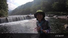へなちょこ山岳登山隊 オトナの川遊び編(打波川)