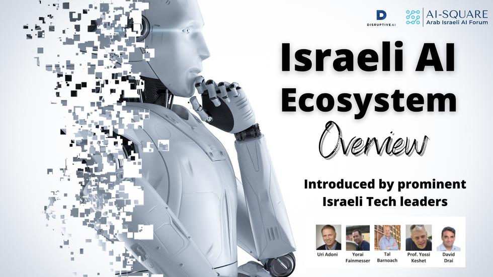 Israeli AI Ecosystem Overview