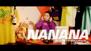 NANANA - J-RU feat. KID-T introduced by Beatgraph [Official Video]