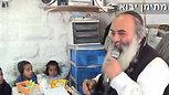 יום שבת תשמח מאד נפשי מארי משה גמליאל עם ילדי תימן ת'ת מבשר טוב