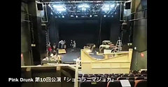 第10回公演「ショコラニマジョカ」TimeLapse