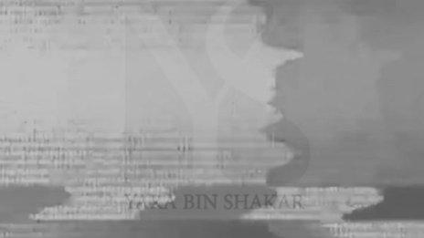 YARA BIN SHAKAR | FASHION