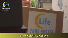fb commericals- food basket-mac