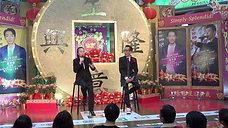 3 Days CNY Events- Simply Splendid!「太古吉星迎新歲」