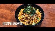 Potato Noodle Soup of Bai  白家老湯