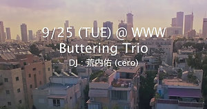 Buttering Trio Japan Tour 2018