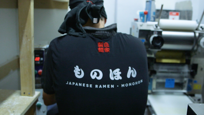 Unconventional: The Ramen Chef